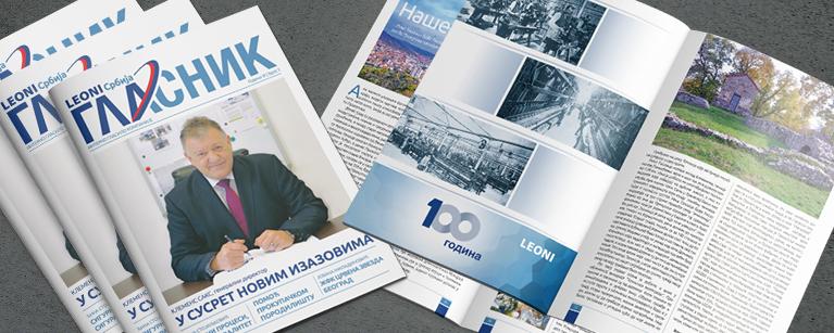 Dizajn časopisa i magazina, Beograd