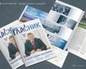 Leoni Oglasnik - Dizajn i prelom časopisa